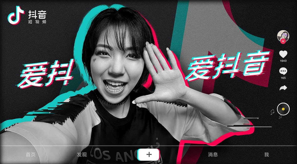 TikTok's sister app Douyin is one of the platforms ruling China's short video market, but it has plenty of competitors. Douyin.