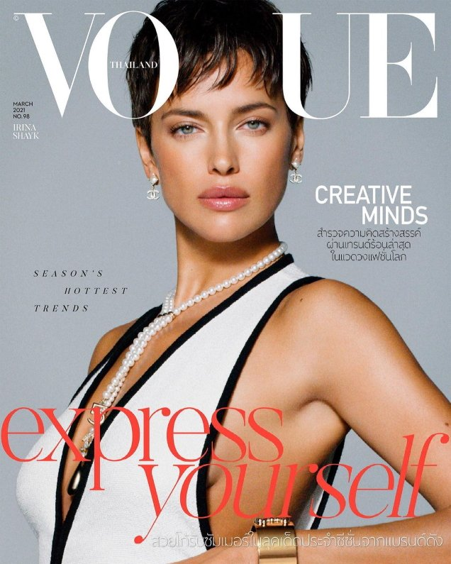 Vogue Thailand March 2021 : Irina Shayk by The Morelli Brothers